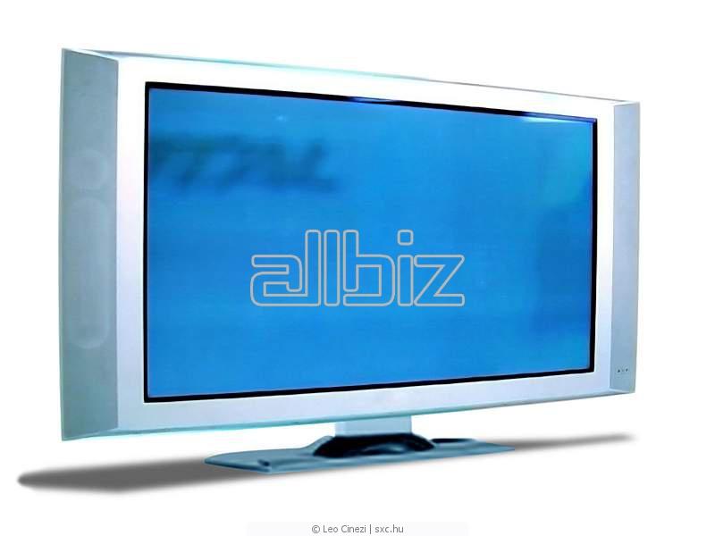 شراء Écran LCD