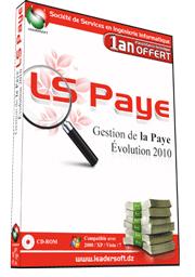 شراء Logiciel LSPaye: Gestion de la Paye