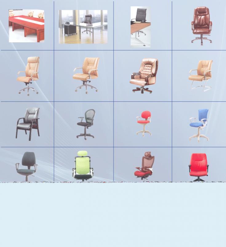 شراء Mobilier de bureau
