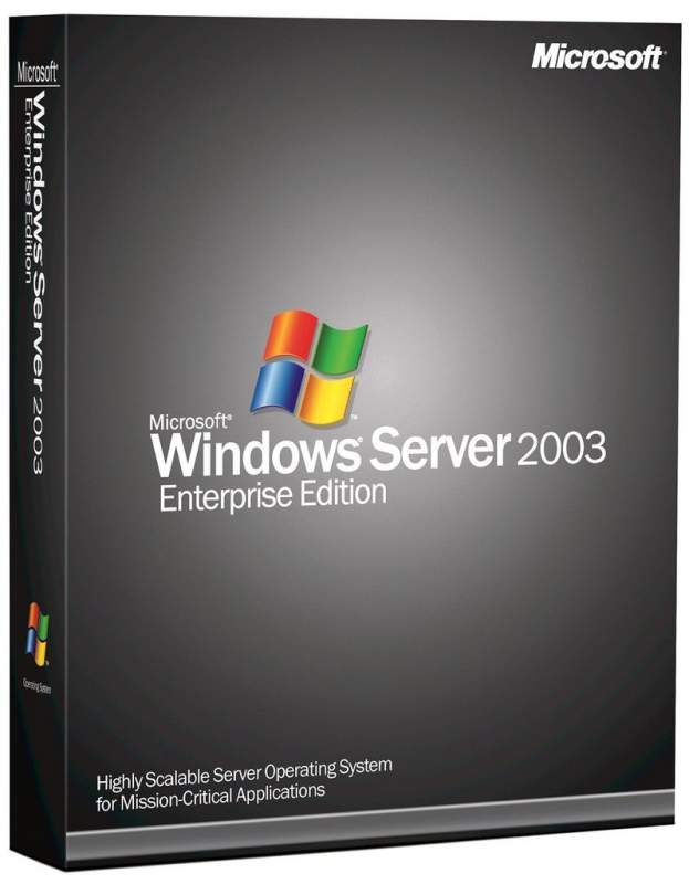 Logiciel Windows Server 2003