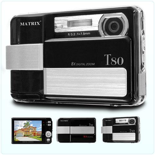 شراء Camera MX-80