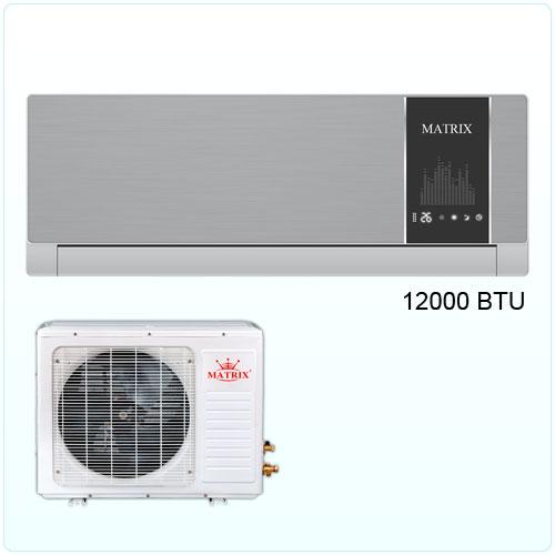 شراء Conditioner MX-12-P15