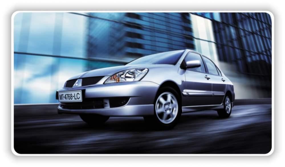 شراء Voiture Mitsubishi Lancer GL