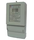 شراء Compteur d'énergie électrique Triphasé à post paiement