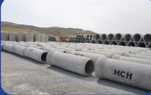 شراء Tuyau en beton armé et non armé - (60A-90A-135A)