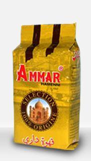 شراء Café moulu Ammar Dary