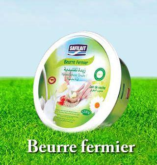 شراء Beurre fermier de baratte pasteurisé