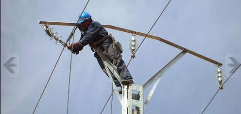 شراء Réseaux de distribution d'énergies électriques