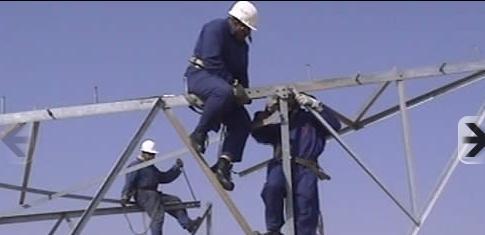 شراء Transport d'énergie électrique à Haute Tension
