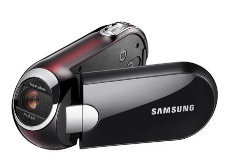 شراء Caméscope nimérique SAMSUNG SMX-C10 RP