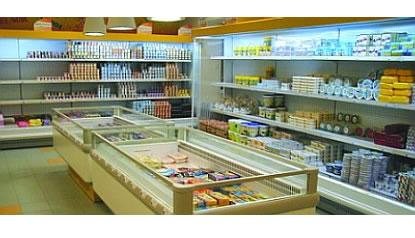 شراء Agencement Personnalisè Pour Supermarchès