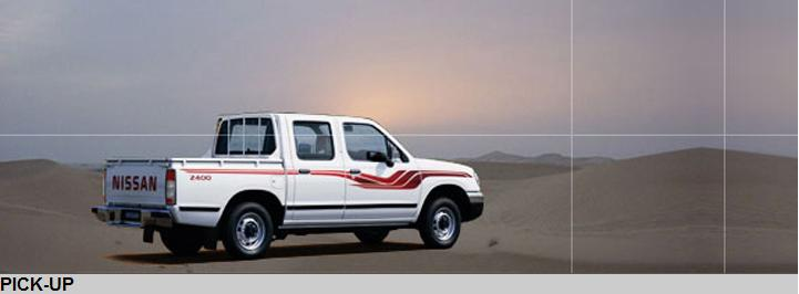 شراء Pick-Up Nissan 4X2