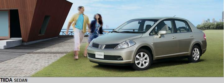 شراء Véhicule Touristique Nissan Tiida Sedan