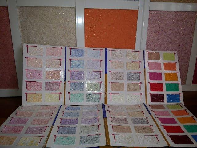 شراء Rafaha silkplaster