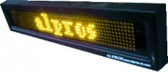 Affichage Electronique à LED: JL864R