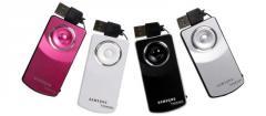 Souris optique Samsung Ultra slim