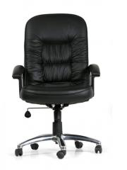 Chaise PDG 9901 Simili Cuir
