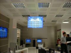 Écrans de projection arrière (RPS Screen)
