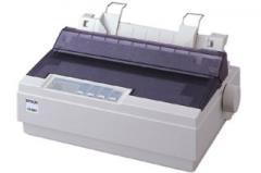 Imprimante matricielle Epson LX 300 +II