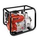 Pompe à eau PO-50-S