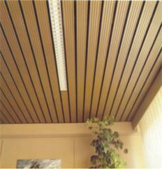 Faux-plafond en aluminium