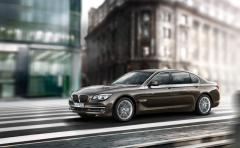 Voiture de classe E BMW Série 5 Gran Turismo