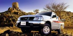 Pickup Nissan