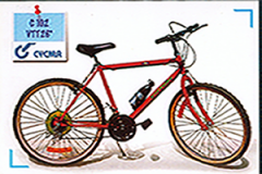 "Cycle VTT 26"""