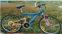 """Bicyclette VTT 26"""" C103 avec amortisseurs"""