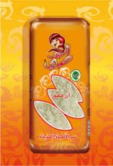 Riz étuvé Abou Saby 1kg