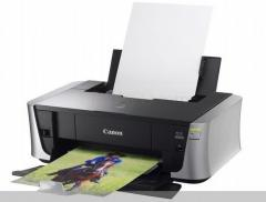 Imprimate Jet d'encer Canon PIXMA iP3500
