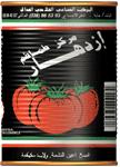 Tomates en conserve Double concentré