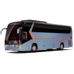 Autocar XMQ6129Y King Long