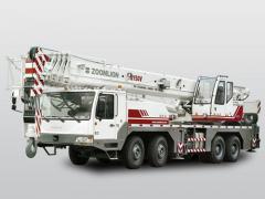 Grue mobile ZOOMLION QY60H capacité : 60 T