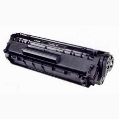 Cartouche pour imprimante laser Epson LBP 2900
