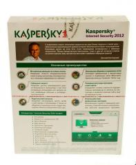 Antivirus Kaspersky internet sécurité 2012