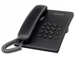 Téléphone Panasonic KX-TS500MX