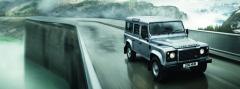Véhicule Land Rover Defender