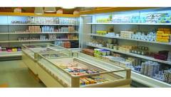 Agencement Personnalisè Pour Supermarchès