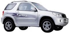 SUV Jonway automobile Paysage