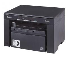 Multifonction Canon MF3010