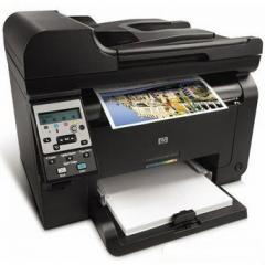 Imprimante HP mf pro 100 laser couleur