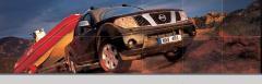 Véhicule 4x4 Nissan Navara