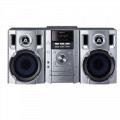 Chaine SONY MHC-EC50DC