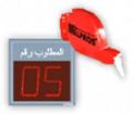 Le Système de Gestion de File d'Attente SMART: K418