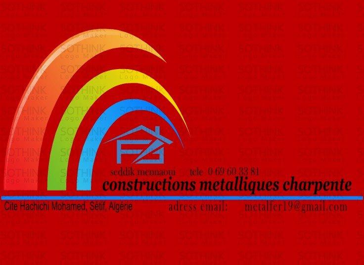 Eurl constructions metalliques charpente, ستيف
