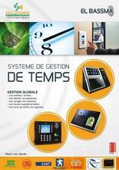 Machines de pointage digitale en algerie