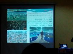 الاستثمار الفلاحي في الجزائر